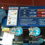Aquarium entrance fees