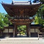 Entrance to the Japanese Tea Garden