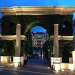 Самшитовая арка