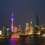 Foto de Blue Horizon International Hotel Shanghai