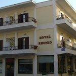 Отель Кронио