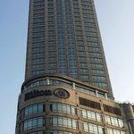 Chongqing Hilton