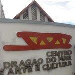 Centro de Arte e Cultura Dragão do Mar