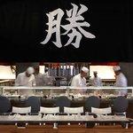Upstairs Sushi Bar