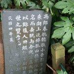 Gu shan
