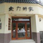 Photo de Holiday Inn Zhengzhou Zhongzhou
