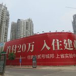Across the street from Holiday Inn Zhengzhou