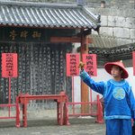 Jingjiang Wangcheng City Foto