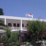Photo de Andromache Hotel