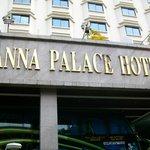 Lanna Palace 2004 Hotel Foto