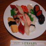 Photo of Shigechan Sushi