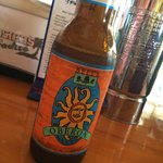 Oberon! Summer Ale out of Comstock, Michigan