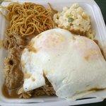 Kalua Pork Loco Moco