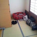 Smaller 2nd bedroom