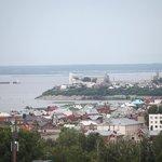 Tatarstan Business Hotel Photo