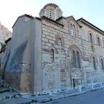 Iglesia de la Metamorfosis
