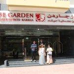 Entrada do ROSE GARDEN (Al Barsha)