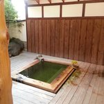 Private bath (available to Yoyoi room guests after hours)