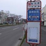最寄りのバス停。タクシーは少ない