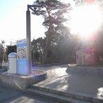 Tsu Kairaku Park