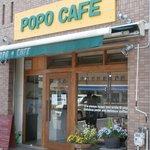 Photo of Popo Cafe