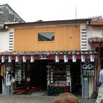 One and 1/2 floor house+store in Chinatown Melaka