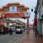 Entrance gate of Jonker Street - Melaka