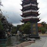 Qilinshan Park