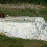 Соляной холм