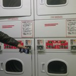 ตู้ซักผ้า ข้างๆ ที่พัก