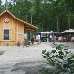 Frog Rock Rest Stop