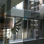 玻璃裝飾、夢想標語