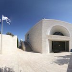 Menachem Begin Heritage Center-20 minuets walk
