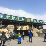 The Dora Observatory Point where you can have a good view of the Kaesong Complex among others.