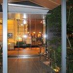 The entrance of Hotel Niwa