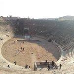 interno arena