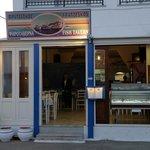 Taverna Fratzeskos Perissa