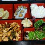 Bento Box: Grilled Spicy Chicken