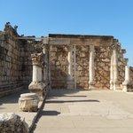 Capernium ancient synagogue