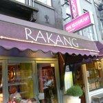 Rakang Thai, unassuming, but a fantastic place to dine