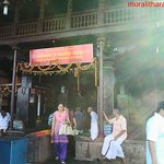 Entrance of the temple photo by MURALITHARAN