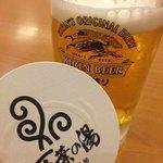 Manyo no Yu Foto