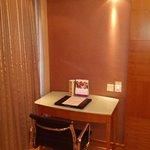 executive floor room / Desk