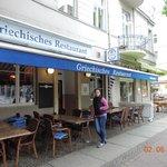 Valokuva: Asteria Griechisches Restaurant