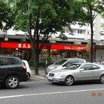 Tang Gourmet - напротив отеля