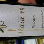 Kretischer Weisswein - absolut empfehlendswert