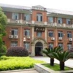 Hunan University on the footstep of Mount Yuelu