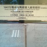 Copy of original document Dutch signing over Taiwan