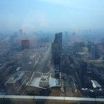 Blick 49 Etage auf Jinan