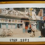 Utse 1971. Photo hangs in lobby.